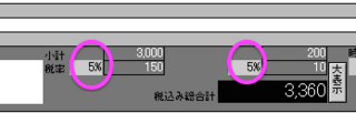 140317-0006.png