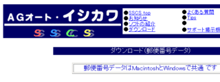 140419-0003.png