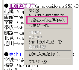 140419-0008.png