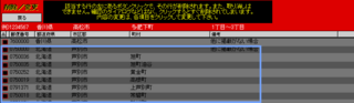 140419-0021.png