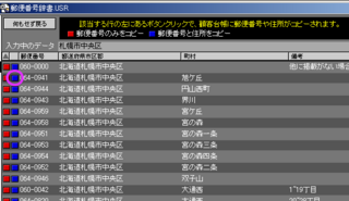 140419-0025.png
